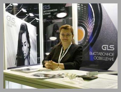 GLS 5pEXPO