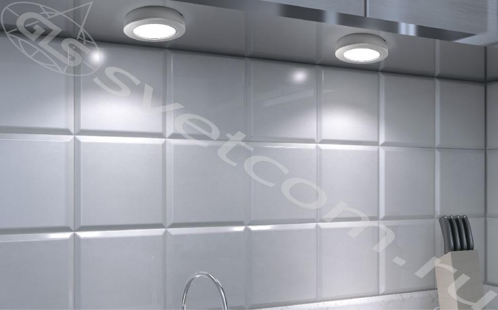 LED Plius-24
