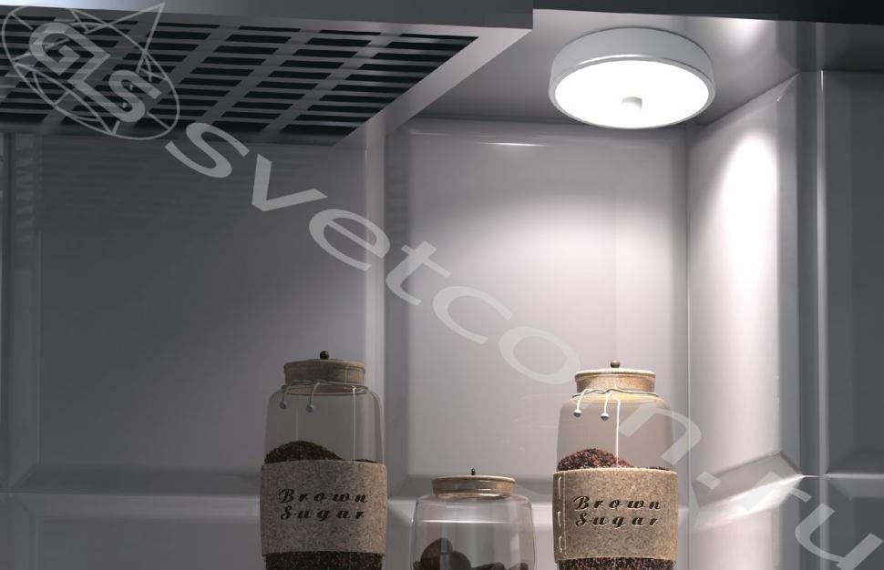 LED Centalius