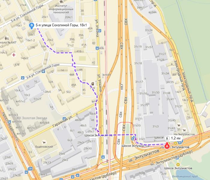 Ссылка на Яндекс.Карты